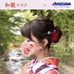 wasou_icon